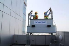 Danway Technologies Resources Limited